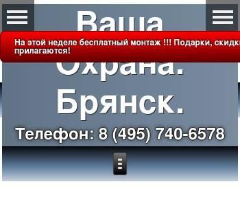 налоговая инспекция 10 по брянской области официальный сайт оформить кредит онлайн в 20 лет
