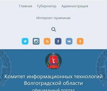 бердиевский элеватор инн 3408000242