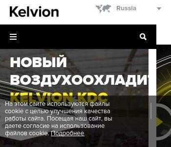 Ооо машимпэкс официальный сайт www Кожухотрубный испаритель WTK SBE 495 Елец