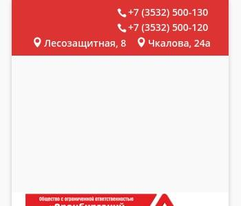 ГАУ Оренбургский учебно курсовой комбинат ИНН   ГАУ Оренбургский учебно курсовой комбинат