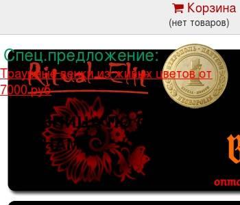 Росреестр по карелии официальный сайт