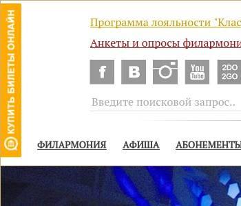 как узнать окпо организации по инн на сайте налоговой белгород