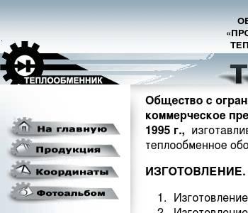 Ооо теплообменник бердск Паяный теплообменник KAORI H096 Соликамск