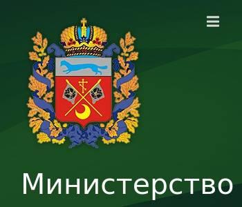 Оао элеватор оренбургская обл ремонт фольксвагена транспортера т4