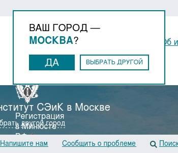 Почта банк рассмотрение заявки