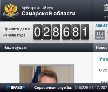 как проверить ооо по инн на суды деньги онлайн без звонков vam-groshi.com.ua