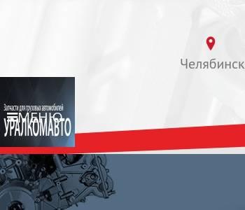 Газпром транс газ ефремов