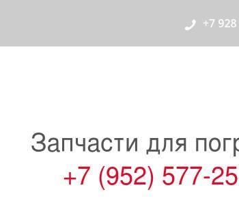 ооо элеватор пролетарский официальный сайт