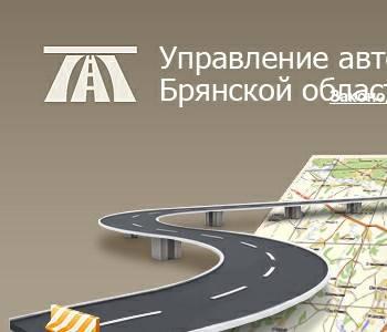 Налоговая 5 брянской области официальный сайт октмо