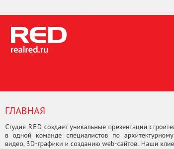 кубань кредит краснодар красноармейская альфа банк кредит онлайн украина