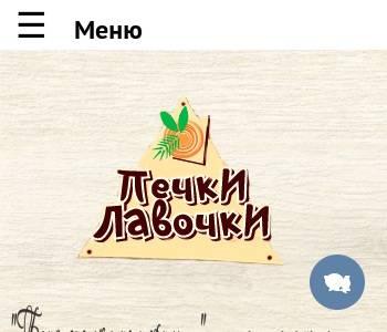 Регистраиця сайта Сенгилей прогонка хрумером Малоархангельск