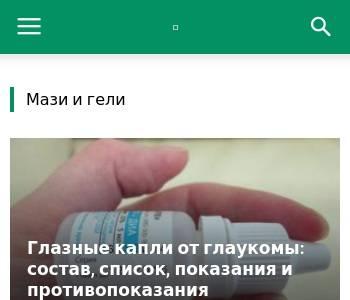 Волгоградский дом-интернат для престарелых и инвалидов со гпви гссу уход за лежачими больными сиделка иркутск