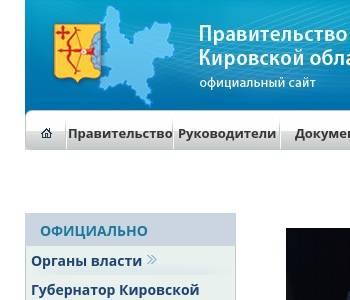 Денежные кредиты в банках казахстана