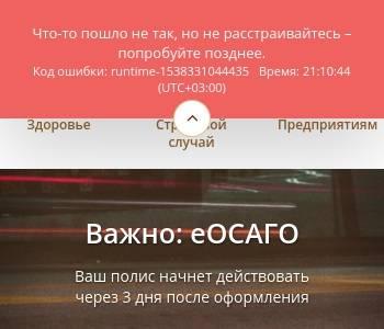 регистрация ккт ип в налоговой